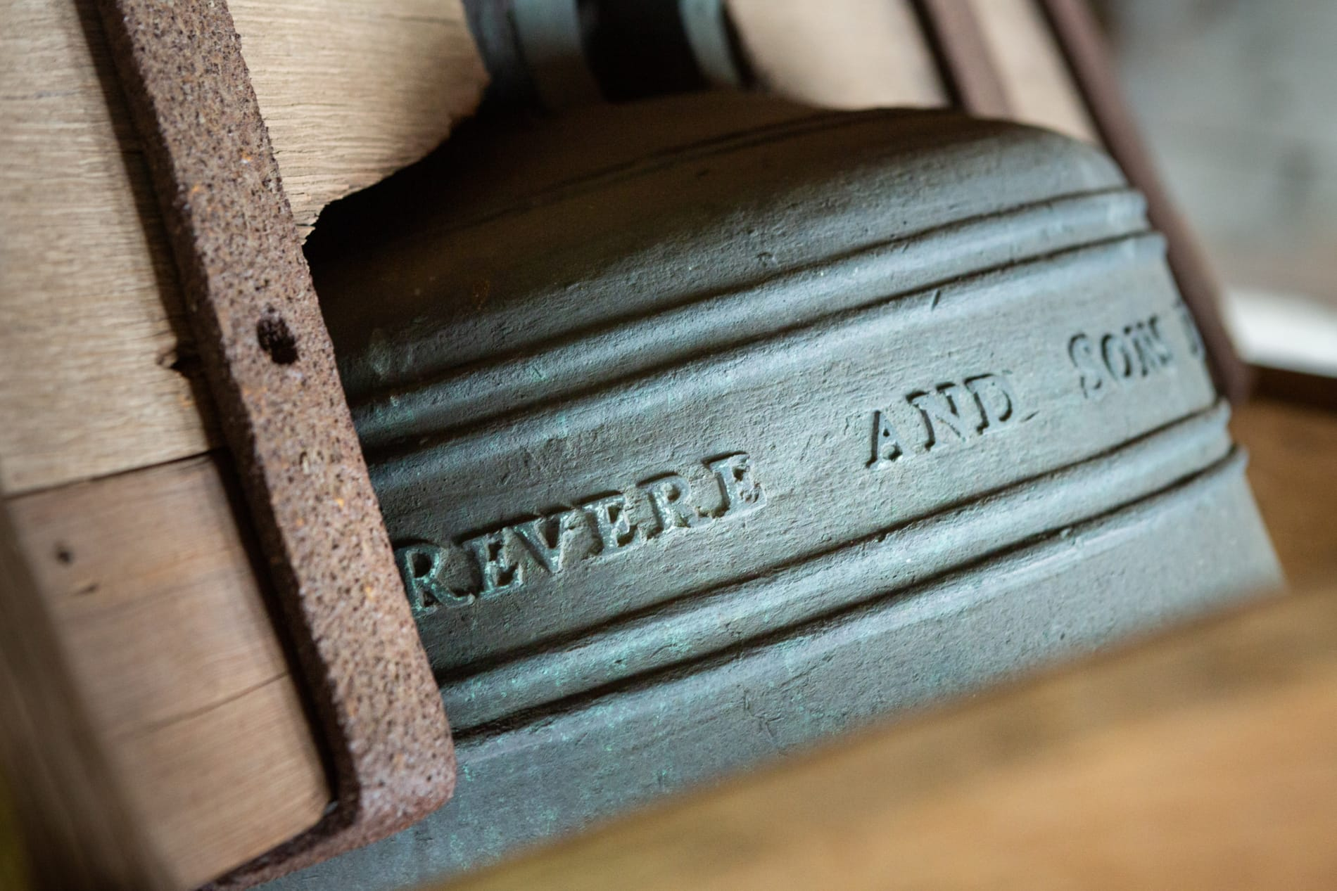 Church bell with inscription: